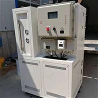 大型低溫冷凍機