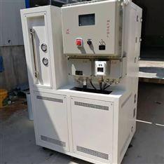 CHJ 冷冻机