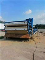 转让二手长17宽3米带式污泥压滤机过滤器
