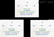 美国MESALABS过氧化氢灭菌Apex生物指示剂