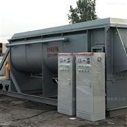 长期回收二手2吨真空耙式干燥机