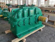 供应:ZLY630-20-1大型硬齿面减速机