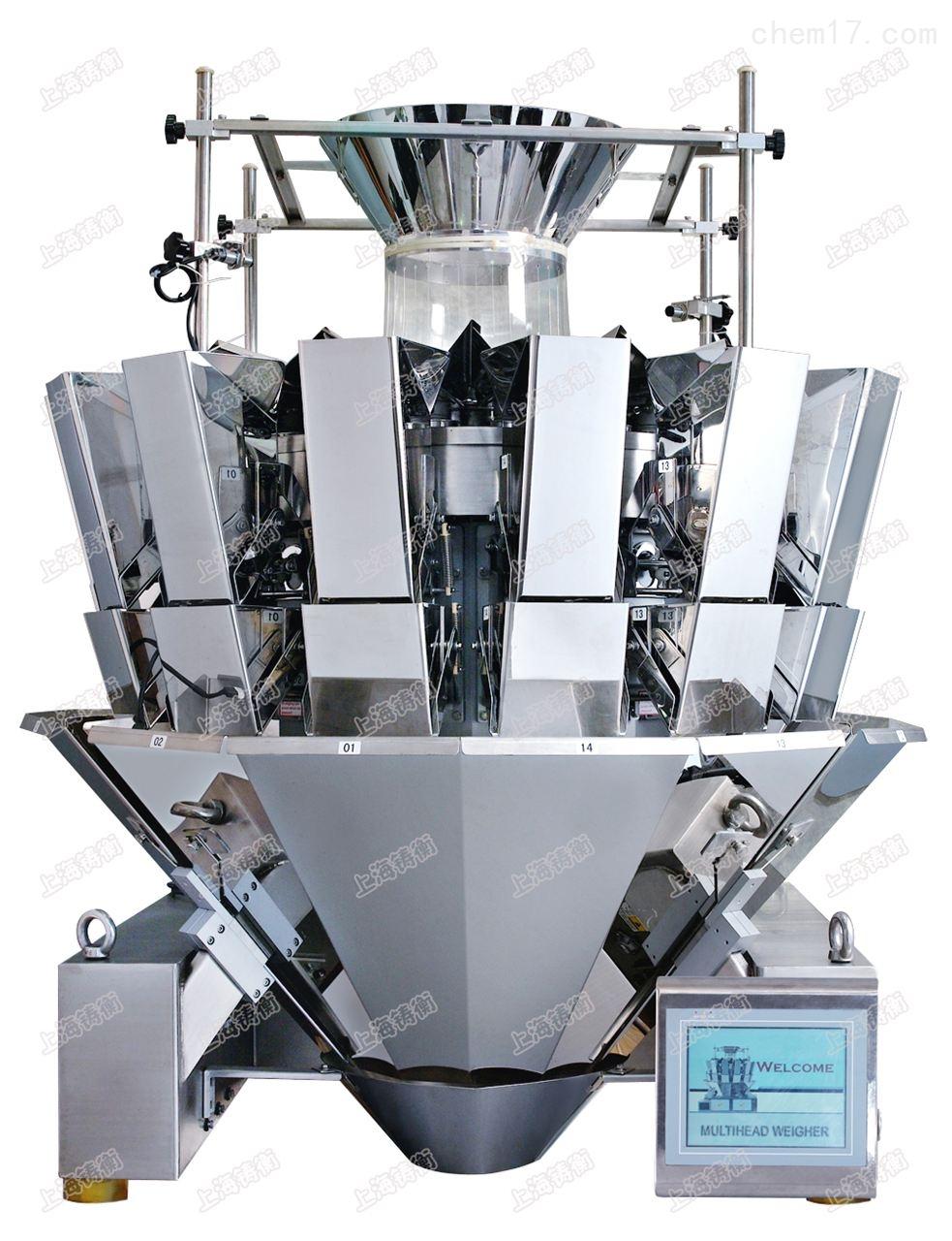 高精度电脑组合秤厂家自销包装设备电子秤