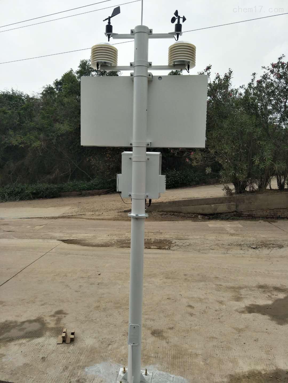 江門奧斯恩品牌揚塵在線監測系統包聯網對接