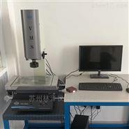 VMS-3020G萬濠影像儀