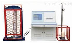 全电脑安全工器具拉力试验机