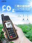 深达威sw723/sw623二氧化碳检测仪手持CO2气体浓度测试仪