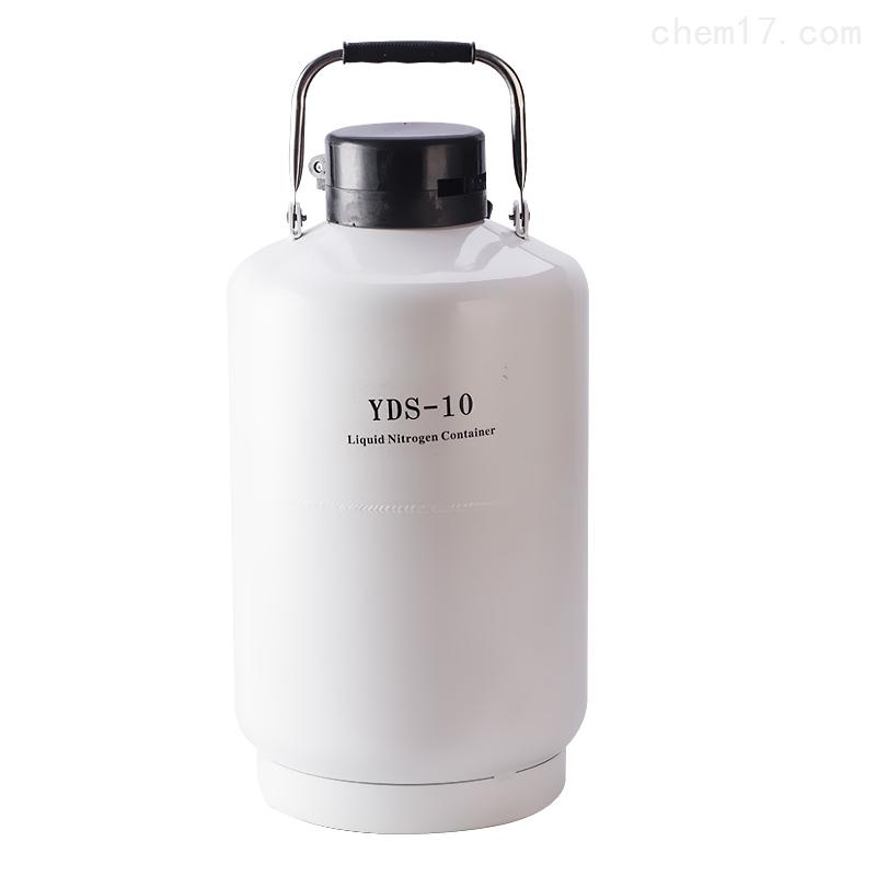 长沙小型液氮罐