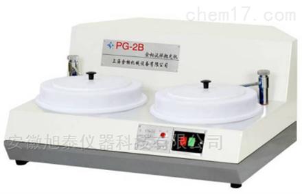 PG-2B双盘双速金相抛光机