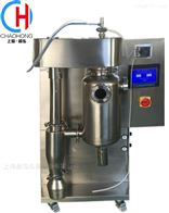 PWG-2L喷雾干燥机
