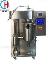 PWG-2L小型喷雾干燥机