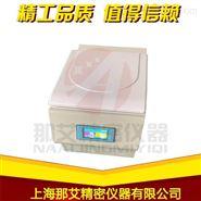 上海多樣品冷凍研磨儀生產廠家