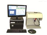 超声粒度分析仪DT-100/DT-110