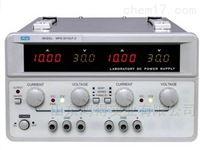 MPS-3010LP-2双路直流数显电源