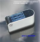IQ206085苏州英国RHOPOINT多角度雾影光泽仪维修