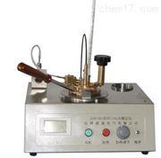 SCBS301型手动型闭口闪点测试仪