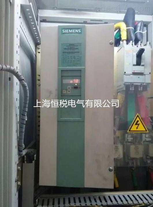 西门子直流调速装置F004缺相故障