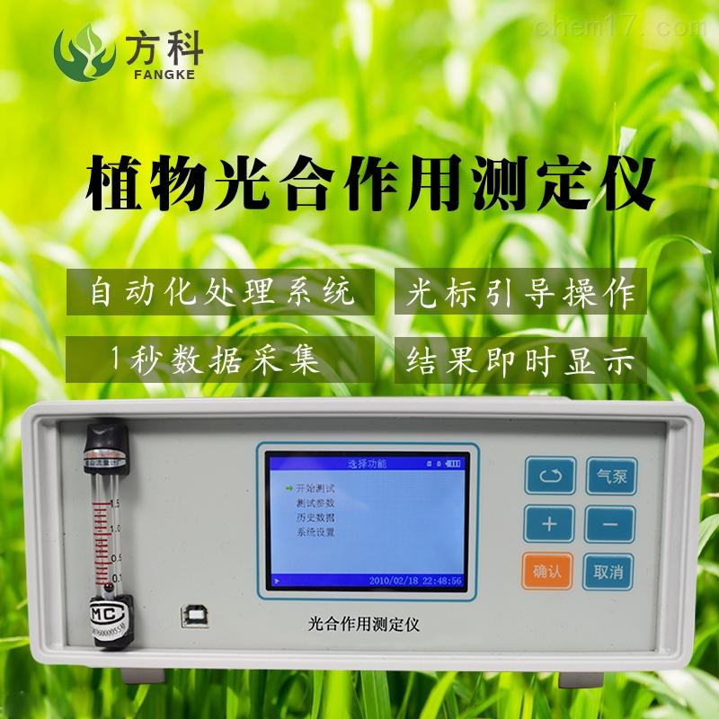 光合作用速测仪