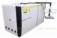 尼康CT扫描工作站 XTH450