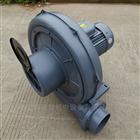 TB150-7.5台湾TB150-7.5/7.5HP透浦式鼓风机