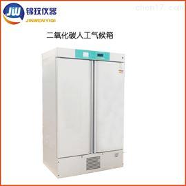 PRX-600C-CO2上海锦玟CO2人工环境气候箱