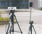 HY130A型戶外噪聲測量單元