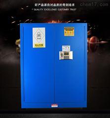 XGD22F危险化学品储存柜