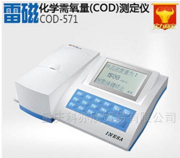 化学需氧量/COD测定仪 /165℃高温速消解