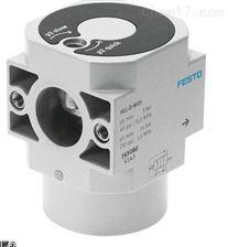 HE-1/4-D-MIDI德国FESTO气源处理