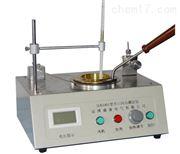 SCKS401型供应开口闪点测试仪(手动型)SCKS401型
