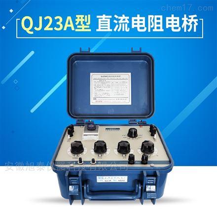 QJ23A直流电阻电桥