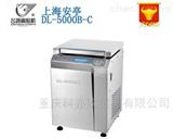 DL-5000B-C生化实验数显低速冷冻大容量离心机