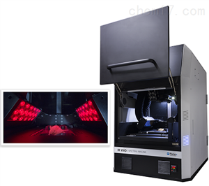 近红外二区荧光高光谱成像系统