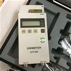 USHIO照度计UIT-250
