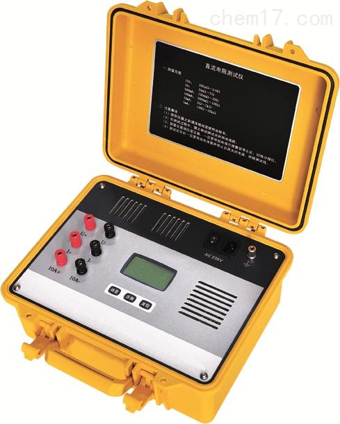 OMDZ-10B型直流电阻测试仪