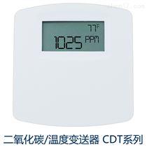 CTD二氧化碳浓度/温度变送器进口品质Dwyer