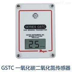 GSTA/GSTC一氧化碳二氧化氮传感器美国进口德威尔