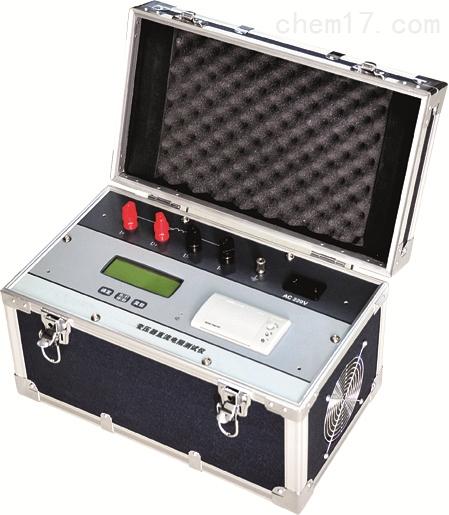 OMDZ-20A型直流电阻测试仪