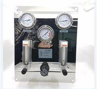 吹扫装置流量计,自力式恒压调节仪