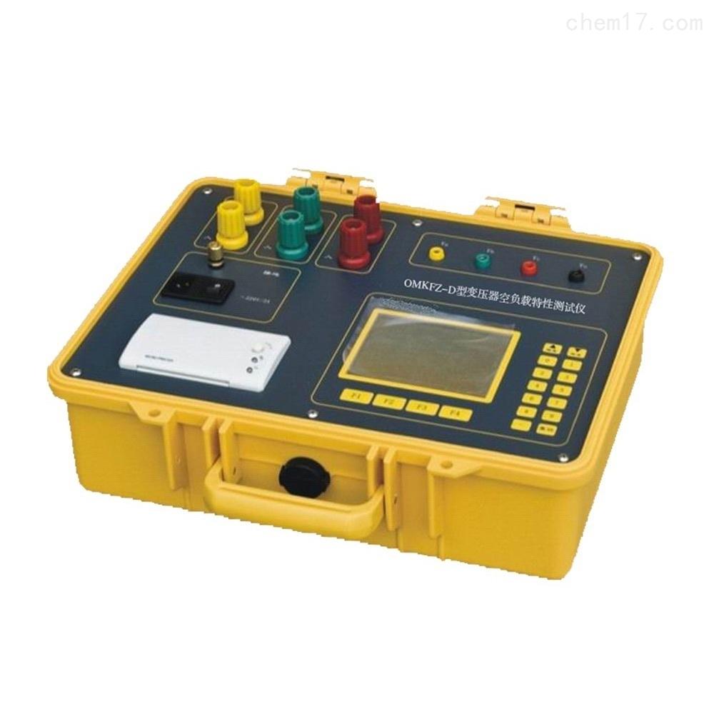 OMKFZ-D型变压器空负载特性测试仪