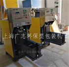 防火材料自动包装机 防水粉灌装机