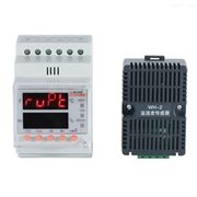 WHD10R-11 智能型温湿度控制器