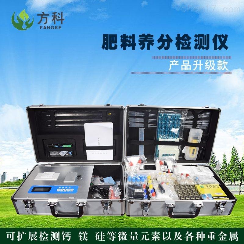 全项目肥料速测仪器报价