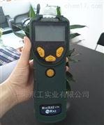 华瑞PGM-7300气体检测仪