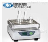 WSZ-50A回旋振荡器