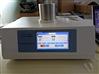 DSC-500BT 差示扫描量热仪