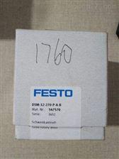 DSM-12-270-P-A-B德国FESTO气缸