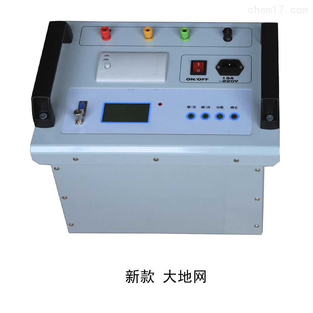 OMDW-D型大地网接地阻抗测试仪
