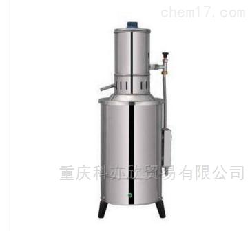 普通型单蒸不锈钢电热蒸馏水器蒸馏机实验