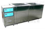 CS-1超聲波清洗機